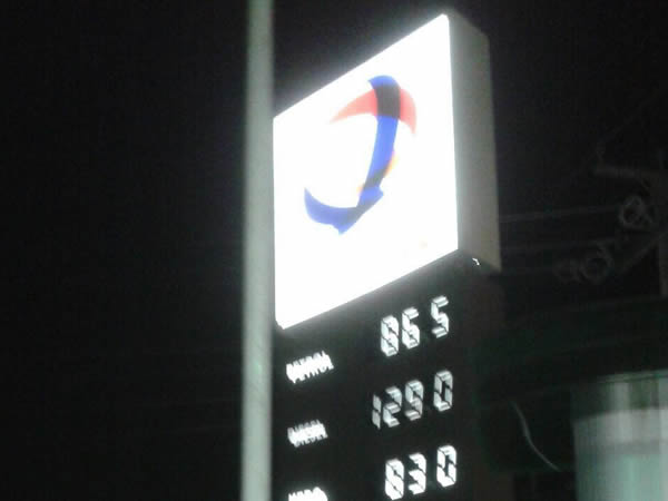 Signage: Total Station – Osogbo