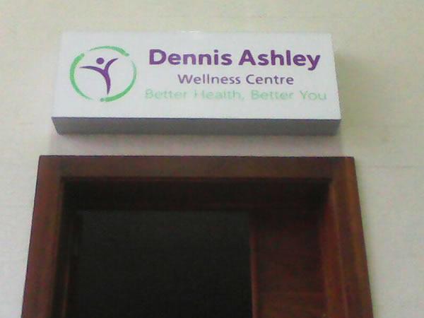 dennis-ashely-wellness-center