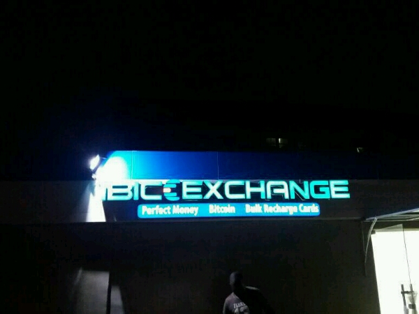 IBIC EXCHANGE SIGNAGE (2)